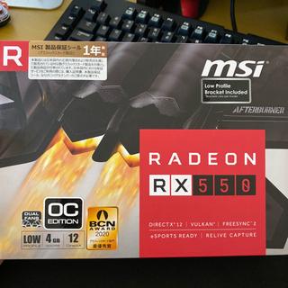 【取引中】グラボ GPU RADEON RX550
