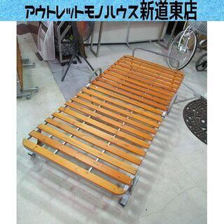 折りたたみベッド すのこ シングルサイズ 簡易ベッド 折り畳み ...