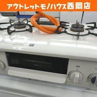 LPガス用 ガステーブル ダイヤル式 パロマ 2019年製 IC...