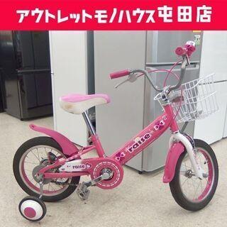 子供用自転車 14インチ 補助輪/スタンド付き ピンク系 rai...
