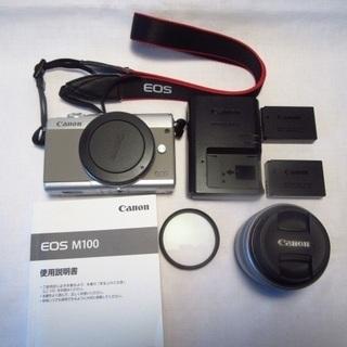 Canon EOS M100 ミラーレス一眼レフカメラ Gray