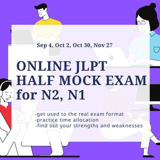 JLPT Online Half-exam (N1, N2)