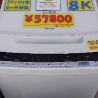 ファミリー向け【保証付】日立 インバーター式全自動洗濯機 …