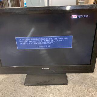 【格安】TOSHIBA REGZA 液晶テレビ 32A1S…