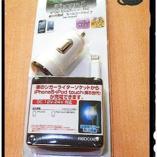 車内用携帯用充電器カールコードタイプ