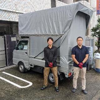 【延長9末まで】横浜市発着の単身引越し特別価格です。格安引越し