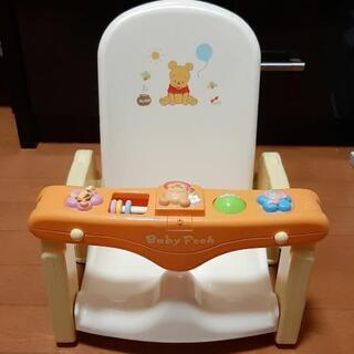 バスチェア お風呂 赤ちゃん