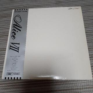 【ネット決済】アリスⅦ レコード