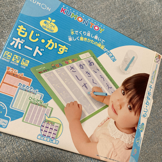 公文式 もじ•かずボード 2000円程の品