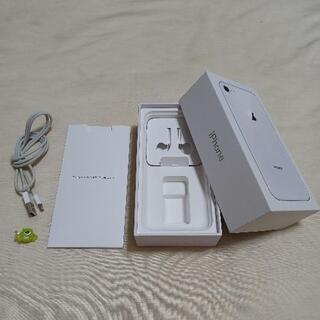 iPhone8☆空箱+充電器+ジャック栓☆ホワイト③
