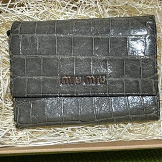 miumiuお財布