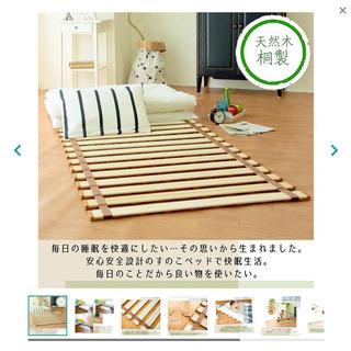 ニトリ シングル 軽量ロール桐すのこベッド