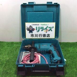 マキタ HP1620F 振動ドリル【リライズ市川行徳店】【店頭取...