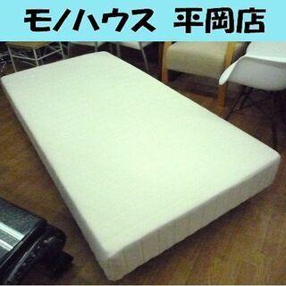 スイートデコレーション マットレスベッド シングル ホワイト/白...