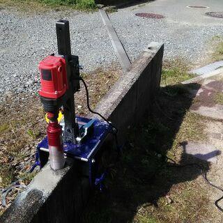 ブロックや擁壁の穴あけ(コア抜き)承ります。フェンス施工の柱の穴...