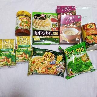 アジアン(タイ)料理関連のレトルトや缶詰など