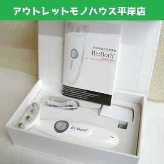 未使用品★オンライフ Re:born+ リボーン 複合美容機器 ...