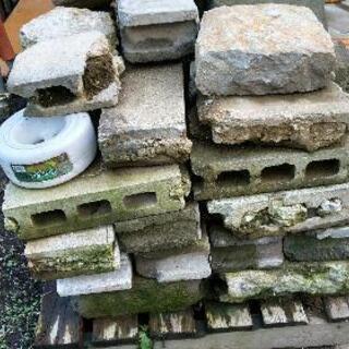 コンクリートブロック その他