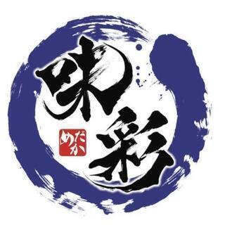 【ネット決済】改良メダカ・タマミジンコ販売中