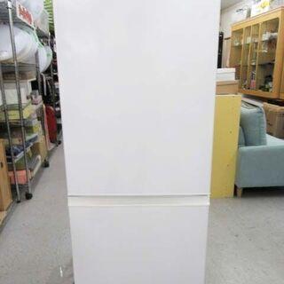 【恵庭】AQUA/アクア 冷凍冷蔵庫 184L 16年製 …