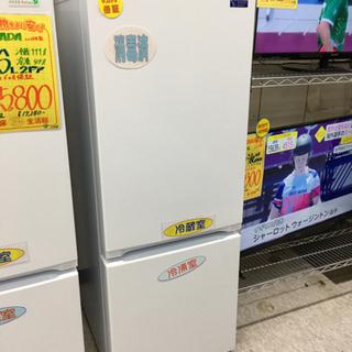 ヤマダ電機 156L 冷蔵庫 2020年製