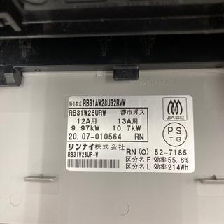 【未使用】リンナイ 都市ガス ビルトインコンロ 2020年製 RB31AW28U32RVW ガラストップ 幅60cm - 名古屋市