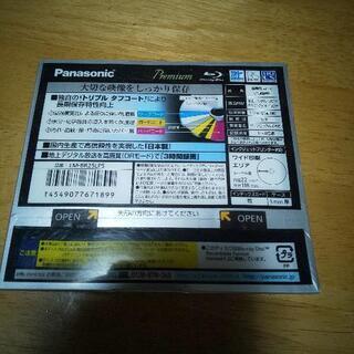 ブルーレイディスク 5枚パック - 熊本市