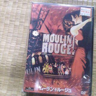 (中古)ムーラン・ルージュ(DVD)