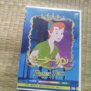 (中古)ピーターパン(DVD)(ご予約済)