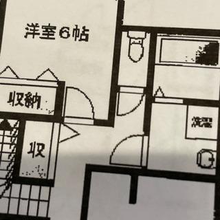 美装屋さん募集 筑豊地区の空室アパートです。