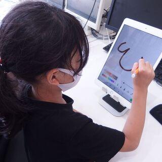 小学1年生から ~キッズ・プログラミング講座~無料体験実施中