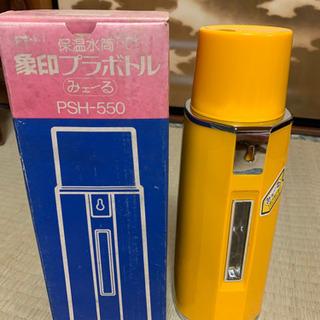 【未使用】象印(保温水筒)昭和レトロ