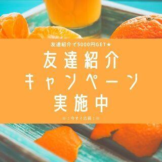 \!高時給1350円 × 給与ソク払いOK !/フォークリフトス...