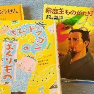 低学年 本 児童書