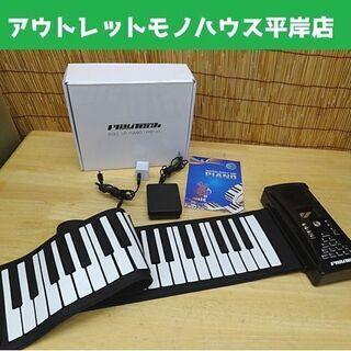 PLAYTECH ロールアップピアノ PRP-61 61鍵…