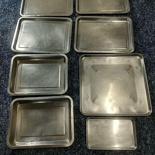 バット 業務用 まとめ売り8枚 厨房調理器具 ステンレス アルミ