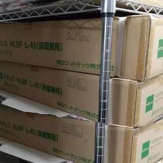 3箱セット HLBFA2605L4KA エアリス-α ネダレスH...