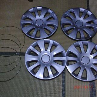 【ネット決済】タイヤのホイールカバー