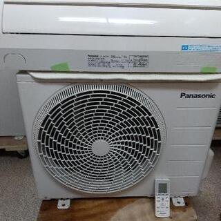 パナソニック 6畳エアコン洗浄済み