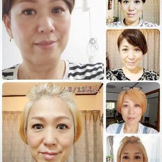 9月:耳ツボジュエリースケジュール - 美容健康