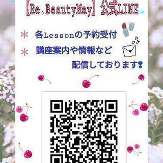 9月:アイブロウLessonスケジュール - 美容健康