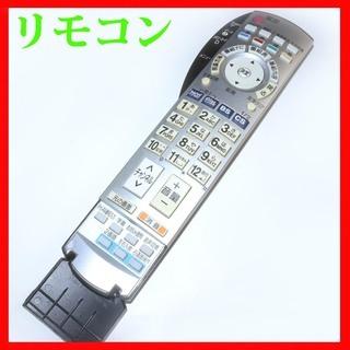 テレビリモコン Panasonic