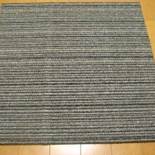 日本製タイルカーペット厚み6.5㎜・1枚100円・在庫15枚(3...