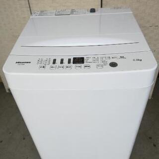 ⭐23区は送料無料!2020年製の洗濯機がこの価格。絶対おすすめ...