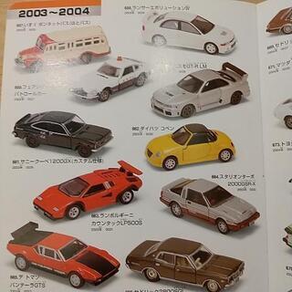 トミカ1000 絵本 - 本/CD/DVD