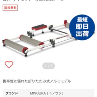 MINOURA ( ミノウラ ) MOZ ROLLER 3本ロー...