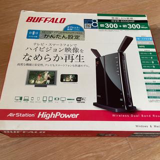 バッファロー 無線LAN WiFiルーター