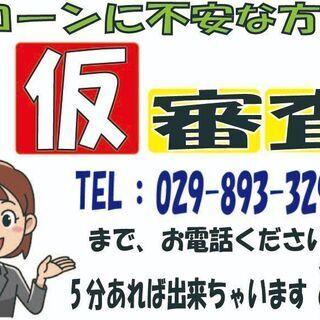 保証人様不要プランはじめました❗️ ホンダ エリシオンプレステージ S HDDナビスペシャルパッケージ − 茨城県
