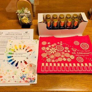 【姫路サロン限定用】あなたもセラピストに! 9/14、22、10...