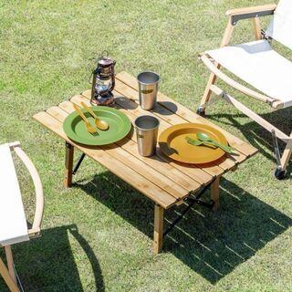 バンブーロールテーブル